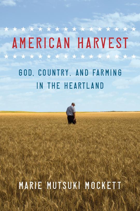 american-harvest